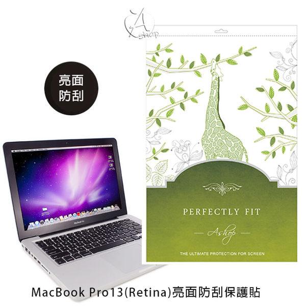 【A Shop】 Real Stuff 亮面抗刮 Retina Macbook Pro13吋 保護貼-(ASP002-AA-R13)