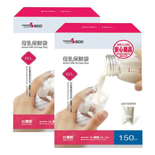 六甲村 母乳保鮮袋(冷凍袋) 150ml/60入 2盒