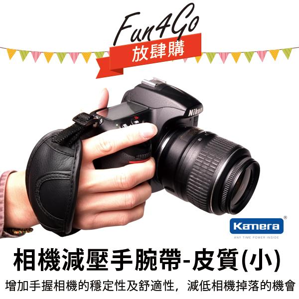 放肆購 Kamera 皮質 相機減壓手腕帶 小 EOS M M2 M3 M10 G1X Mark II G7X G3X G5X G9X G12 G15 G16 三腳架 手挽繩