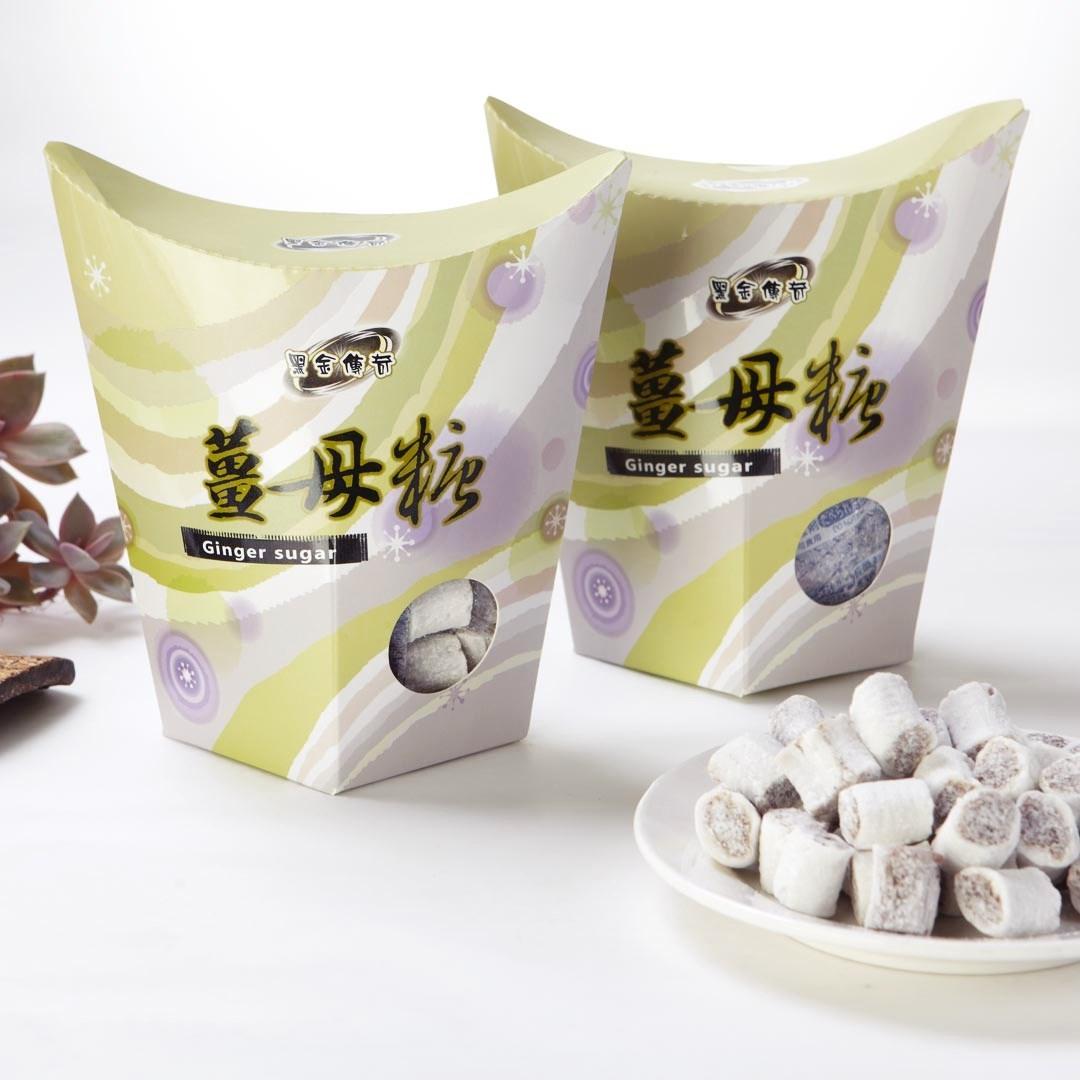 【黑金傳奇】薑母糖(320g/盒)-含運價