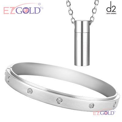 d2鋼飾愛上兩個我-情定之鑰女手環男項鍊套組女手環-M