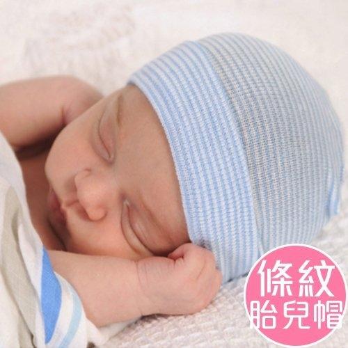 素面條紋 胎兒帽 新生嬰兒 0-3個月