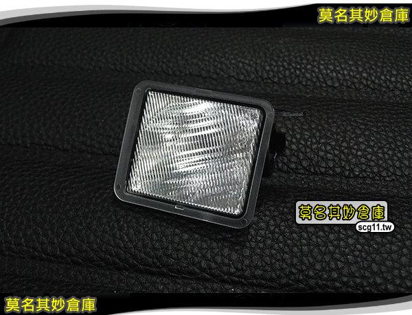 莫名其妙倉庫CP011照後鏡照地燈殼原廠左右後視鏡照下燈殼不含燈泡Focus MK3.5