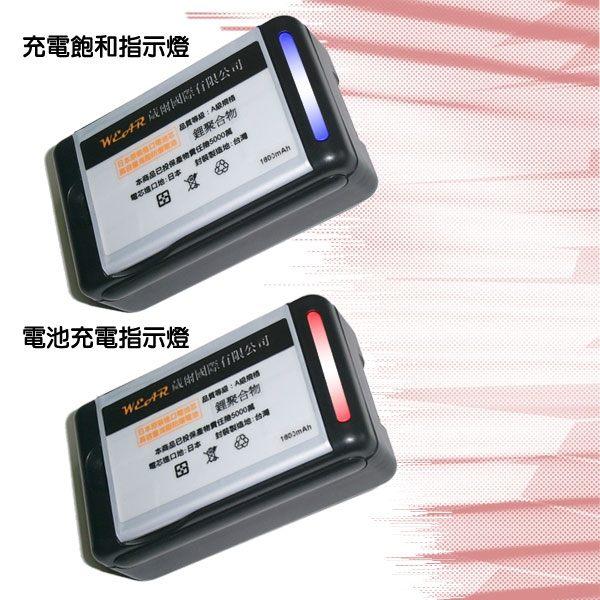 葳爾Wear Samsung EB-595675LU 便利充電器【隱藏式插頭 USB】NOTEII NOTE2 N7100