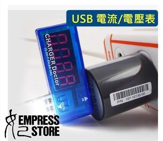 妃航體積小巧即插即用USB充電電流電壓檢測器行動電源電流表電壓表測試儀