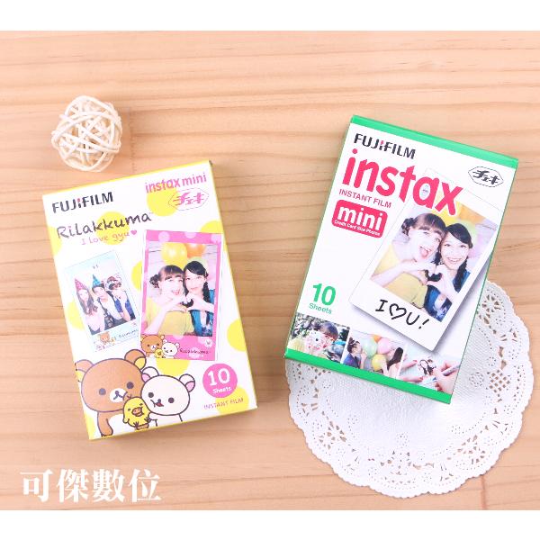 可傑 富士 mini 拍立得 空白底片 泡泡 拉拉熊 底片套餐 FUJIFILM INSTAX 適用mini系列