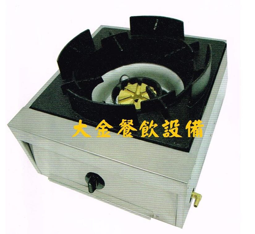 三熱F321一口中壓百匯爐/單口百匯爐/瓦斯爐/快速爐/平口爐/西式爐/大金餐飲設備