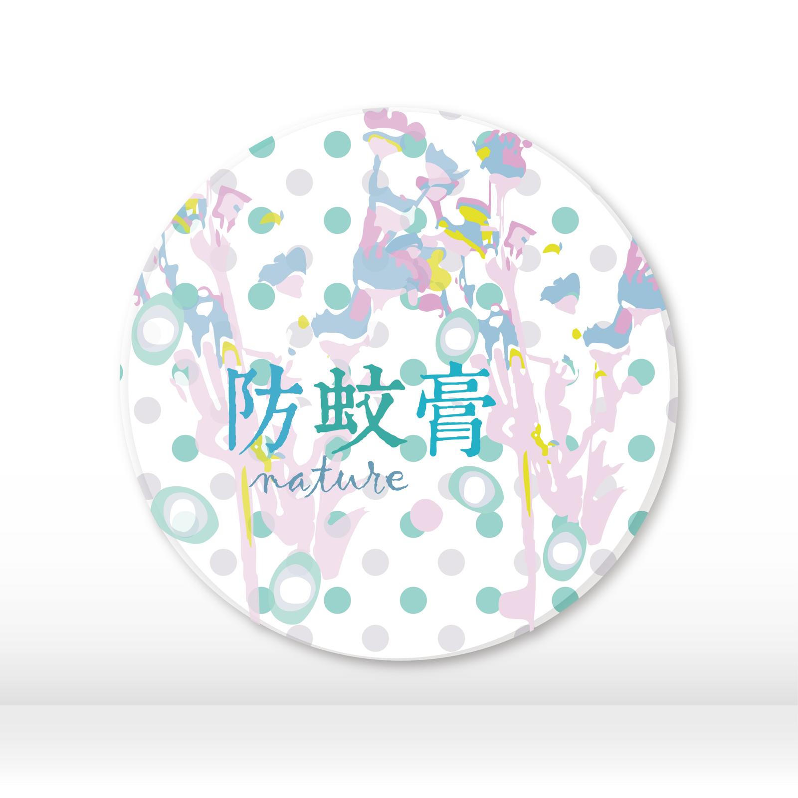 【香草工房】防蚊膏-週五甜蜜派對(20張/組)