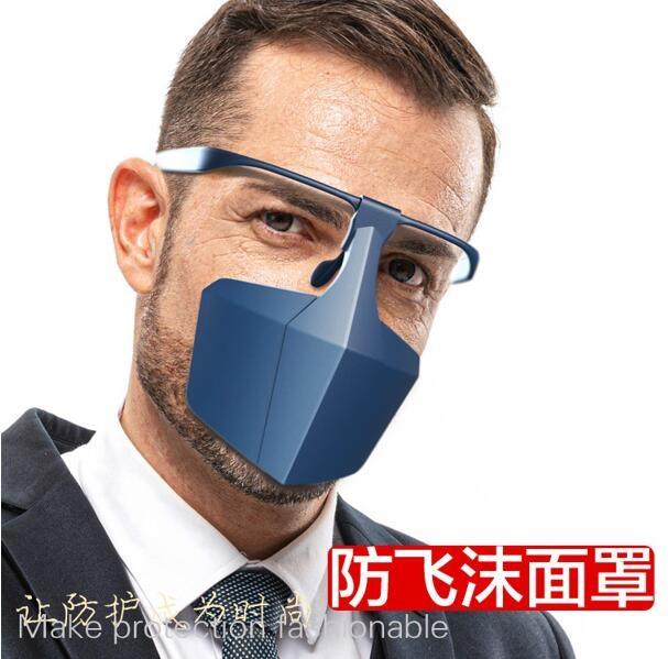 口罩 面罩 遮臉面罩防護隔離面罩 防濺防飛沫口罩 防病毒灰塵隔離面罩 伊芙莎igo