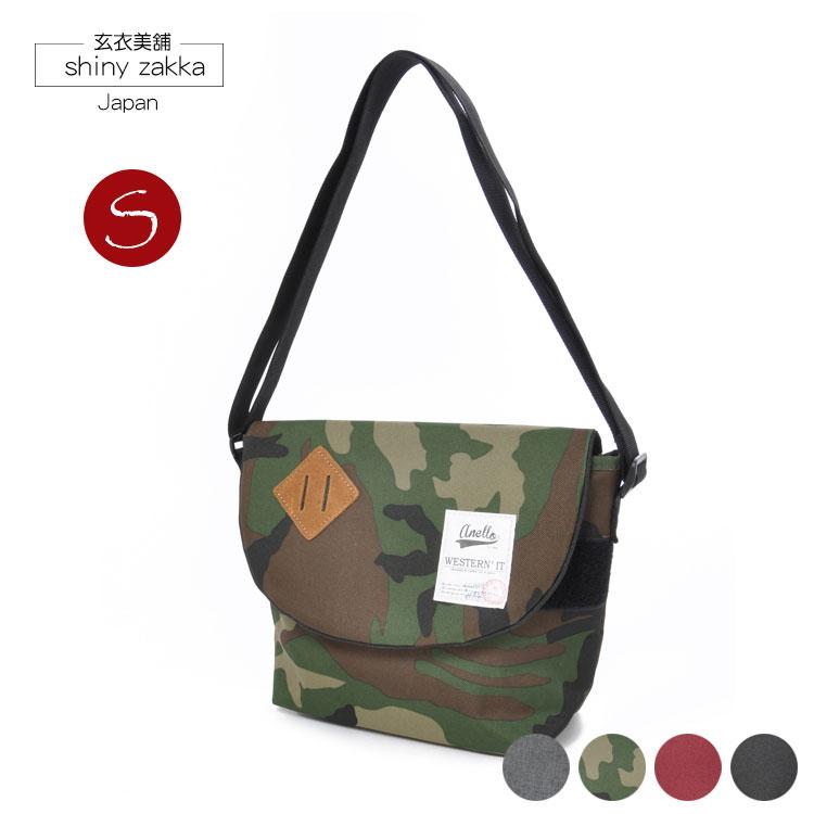 郵差包(S)-日本品牌包anello豬鼻斜背包-迷彩-玄衣美舖