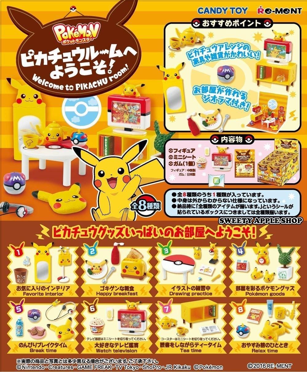 日本限定 寶可夢 皮卡丘 部屋玩耍 公仔模型 盒玩 食玩 (全8種類) 整盒套裝