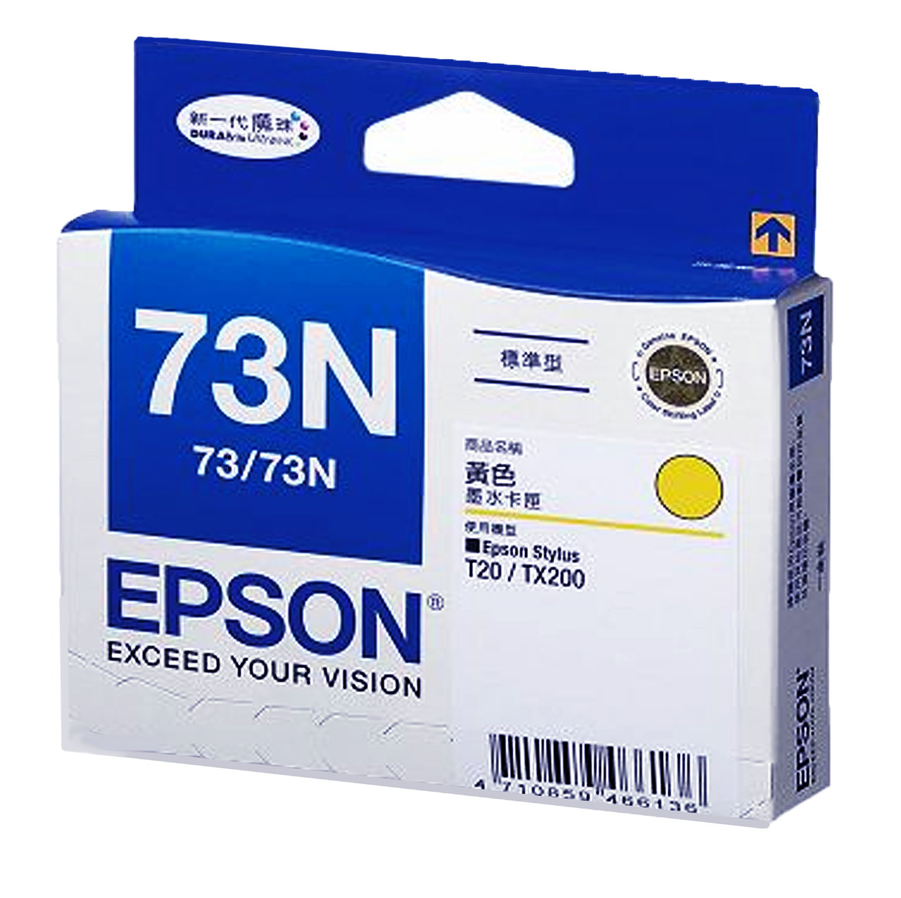 T105450 EPSON 原廠 黃色墨水匣-新一代魔珠墨水 適用 C79/C90/C110/CX3900/CX4900/CX5500/CX5505/CX5900/CX6900F