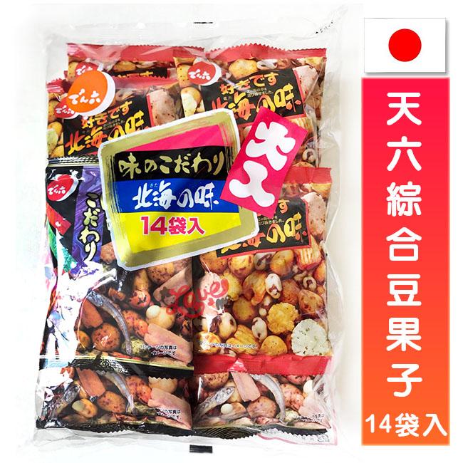日本天六綜合豆果子14袋入329g