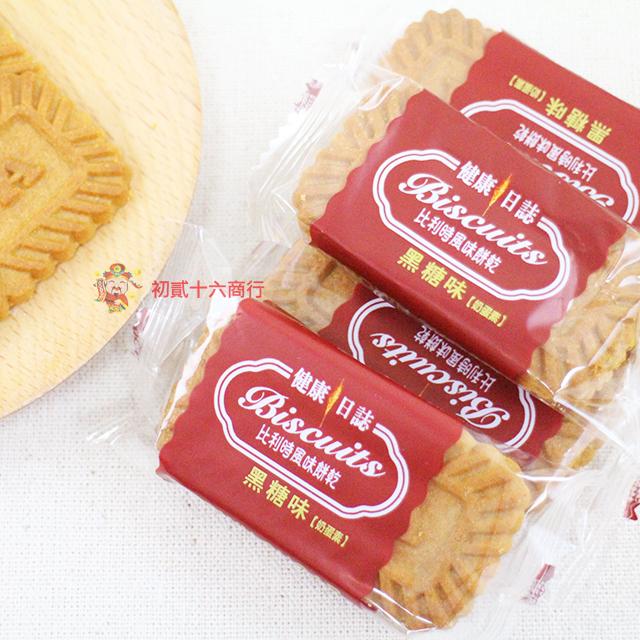 比利時風味餅乾(黑糖味)-奶蛋素-3000g【0216團購會社】G435-5