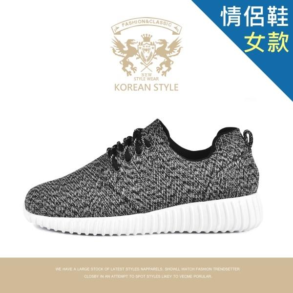 情侶 女鞋MIT增高經典飛梭慢跑鞋(二色)【1AA01】