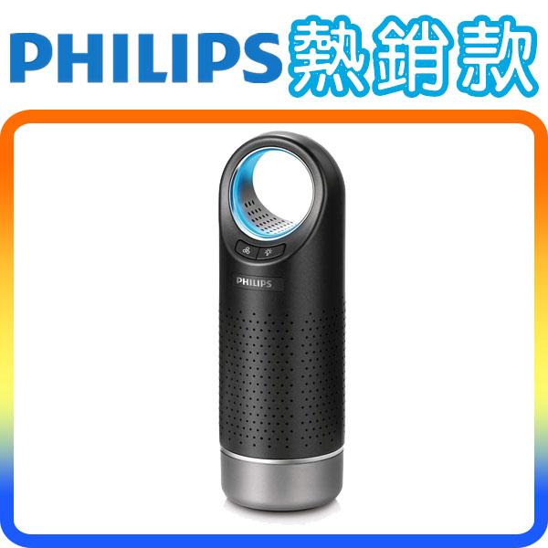 《熱銷款》Philips AC-4030 / AC4030 行動抗菌 空氣清淨機 (車用/桌用)
