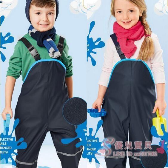 兒童背帶雙層防雨褲沙灘褲優兒寶貝