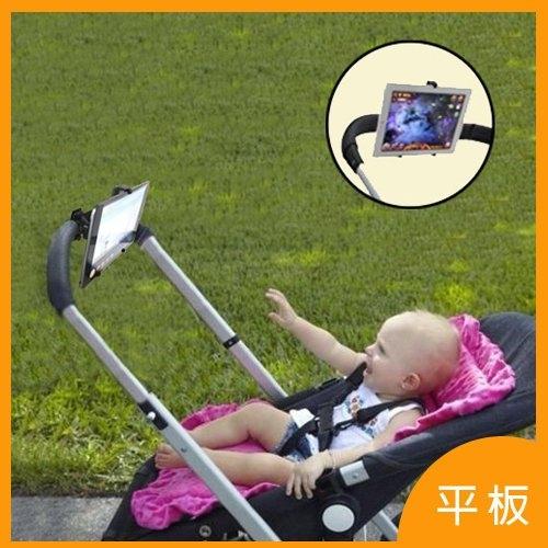 嬰兒推車平板電腦架推車平板架外出必備