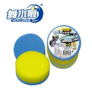 舞水痕DIY圓型上蠟海綿 4枚入 RT-C6504
