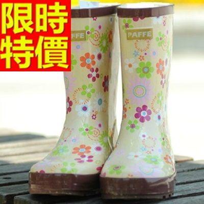 雨靴-女雨具防滑有型防水女長筒雨鞋54k37[時尚巴黎]