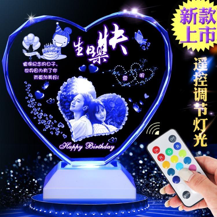 生日禮物女生閨蜜diy韓國創意 送女朋友情侶特別新奇個性照片定制情人節禮物