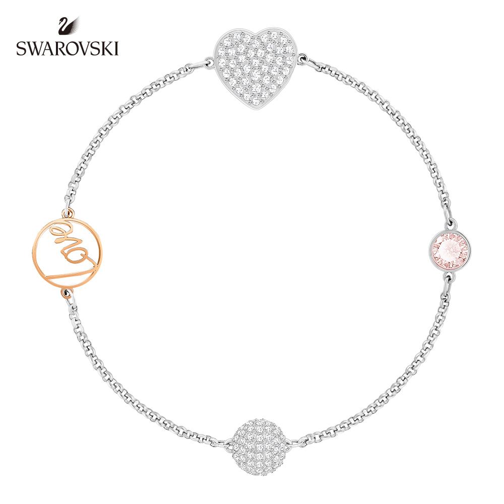 施華洛世奇 典雅迷人粉色 Remix Collection Heart 心型手鍊