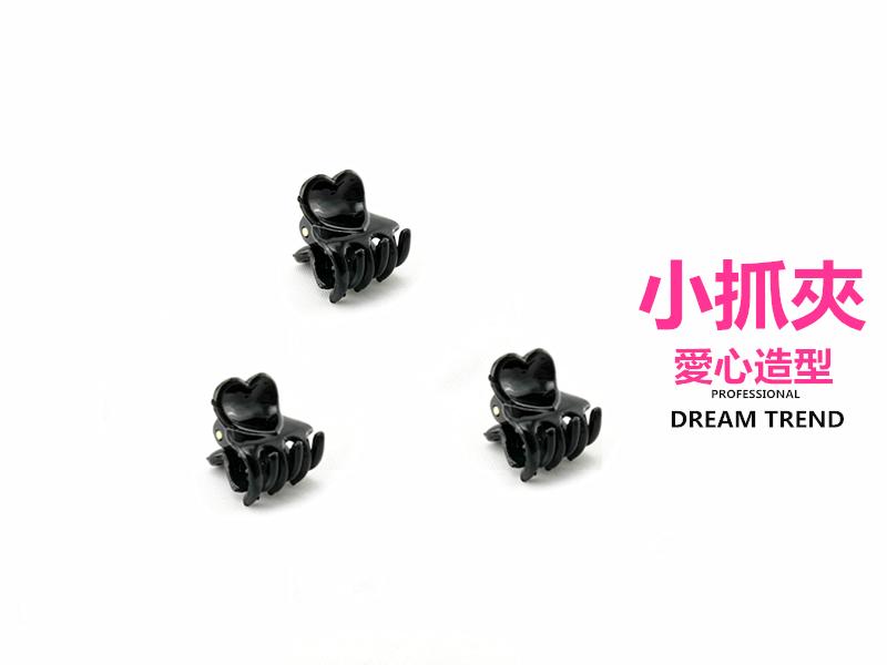 DT髮品彩色糖果色系愛心造型小抓夾鯊魚夾買五送一0522030