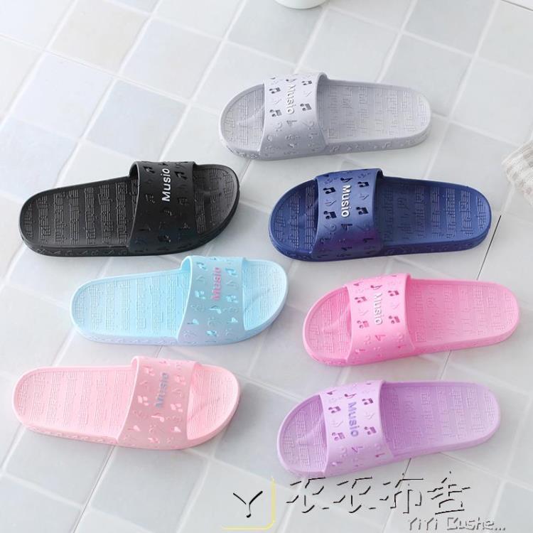 浴室拖鞋浴室拖鞋防滑洗澡鏤空托鞋女衣衣布舍