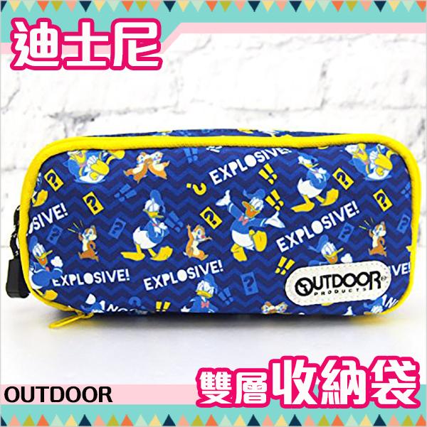 迪士尼x OUTDOOR唐老鴨奇奇蒂蒂雙層鉛筆袋收納袋化妝包防水日本正版該該貝比日本精品