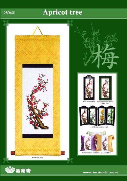 260401梅十字繡材料包.手工藝材料.DIY刺繡&繡花9CT