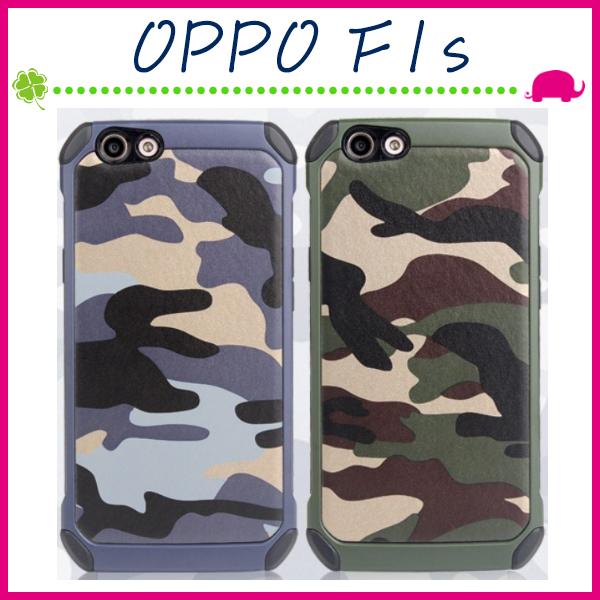 OPPO F1S A59 5.5寸迷彩系列手機殼軍事迷彩風保護套二合一背蓋軍旅風手機套防摔保護殼後殼