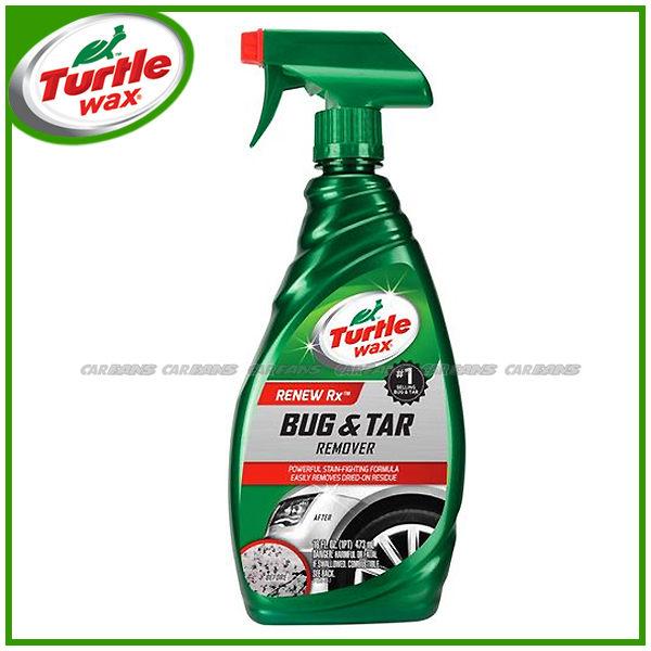 愛車族購物網美國龜牌Turtle Wax雙效型柏油去除劑