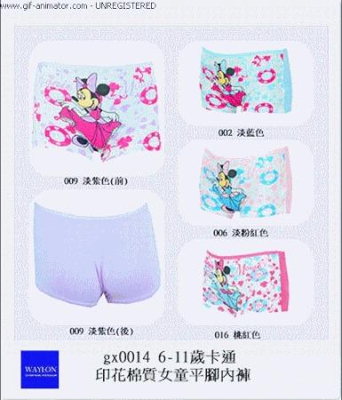 [特價區 $45/件] 6-11歲卡通印花棉質女童平腳內褲 腰圍 53~72 cms 可穿
