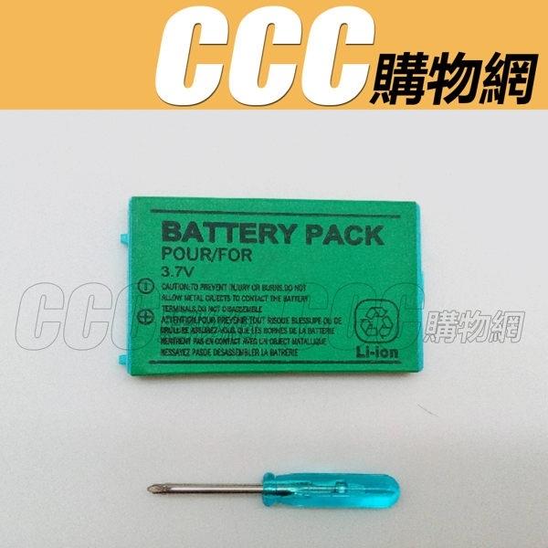 ! 700mAh ! GBA SP 專用內置電池 送螺絲起子