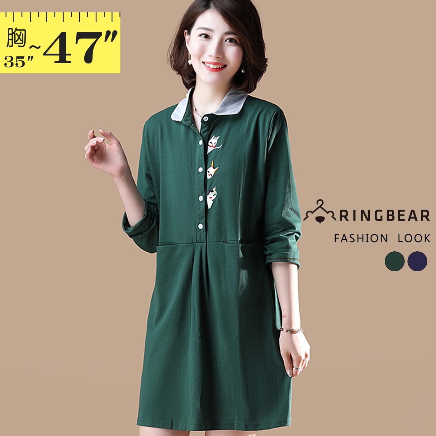 連身裙--可愛胸前貓咪刺繡素面腰部口袋V型翻領排扣長袖洋裝(藍.綠L-3L)-A398眼圈熊中大尺碼◎