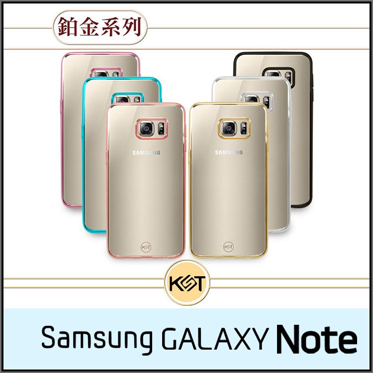 卡思特鉑金系列SAMSUNG Note 3 N9000 N9005 N900u Note 4 N910U Note 7 N930F保護殼軟殼保護套手機保護