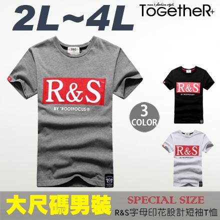 ToGetheR 【BCY6235】大尺碼 2L~4L,R&S字母印花設計短袖T恤(三色)