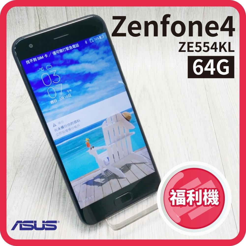 【福利品】ASUS ZENFONE4 ZE554KL 4G/64G