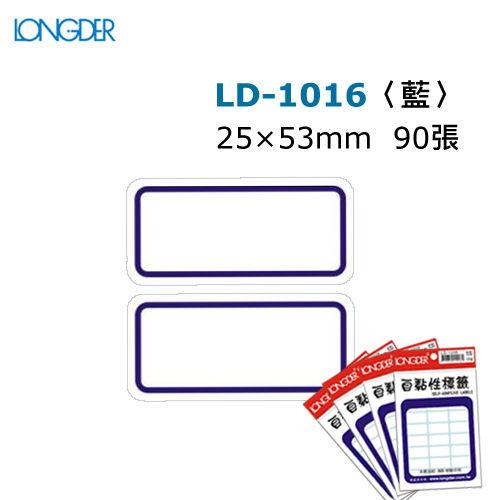 【西瓜籽】龍德 自黏性標籤 LD-1016(白色藍框) 25×53mm(90張/包)
