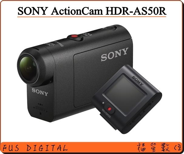 【福笙】SONY HDR-AS50R 含RM-LVR3  ActionCam 運動攝影機 (索尼公司貨) 送副廠電池 原廠70周年收納包