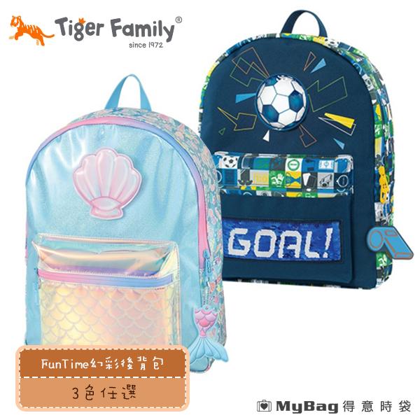 Tiger Family 後背包 FunTime幻彩兒童後背包 觸碰發光徽章 FTGM-FB01 得意時袋