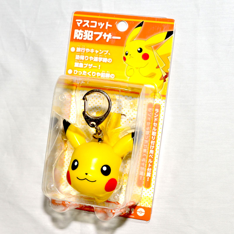 防狼器警報器防搶器女士防身器吊飾鑰匙扣日本帶回正版商品