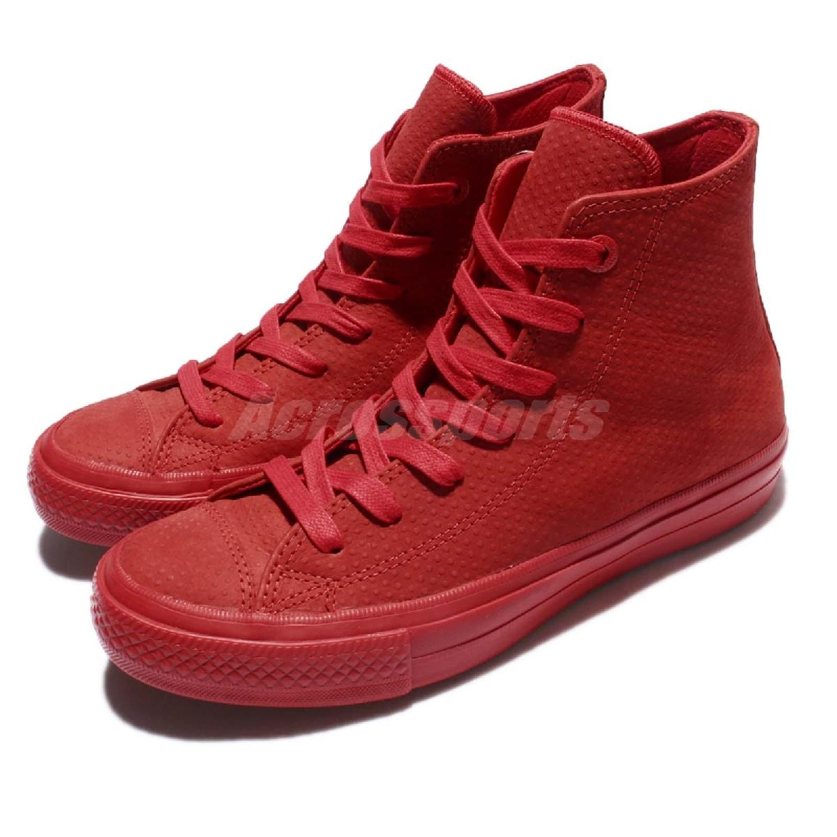 Converse休閒鞋Chuck Taylor All Star II紅全紅質感皮革帆布鞋男鞋女鞋PUMP306 155764C