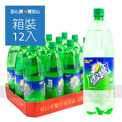雪碧汽水1250ml 12瓶箱平均單價32.42元
