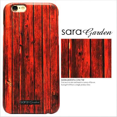 3D客製高清花梨木紋iPhone 7 7S 6 6S Plus 5 5S SE S6 S7 M9 M9 A9 626 zenfone2 C5 Z5 Z5P M5 G5 G4 J7手機殼