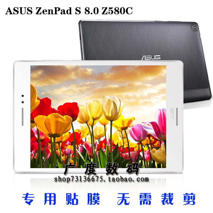 88柑仔店~華碩ASUS Zenpad S 8.0平板貼膜Z580CA磨砂Z580CA高清保護膜