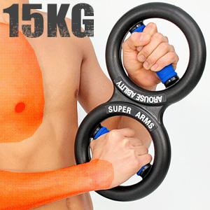 阻力15KG拉力器腕力器擴胸器.超級八8字臂力器.健臂器臂熱.手腕運動健身器材.推薦哪裡買專賣店