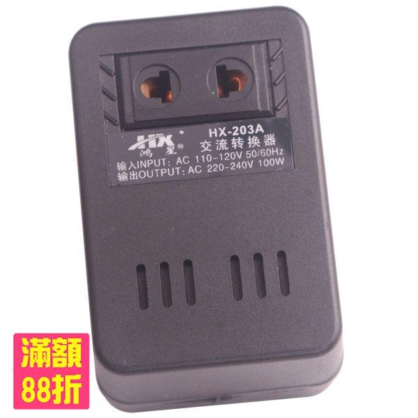 《DA量販店》AC 100W 110V轉220V 轉換器 轉換插頭 變壓器(19-192)