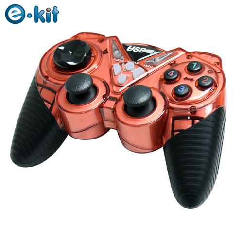 e-kit 逸奇《UPG-900-R 經典紅 USB雙震動搖桿 / 電腦搖桿》