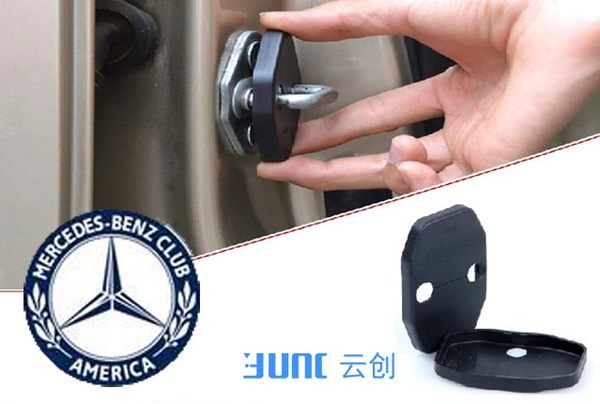 BENZ賓士車門扣保護蓋防鏽蓋門蓋扣免黏貼A250 B200 C300 E350 GLK SLK CLK